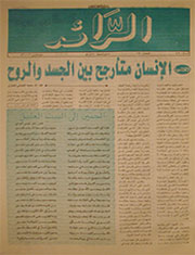 March-2001