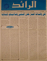 March-2003-2
